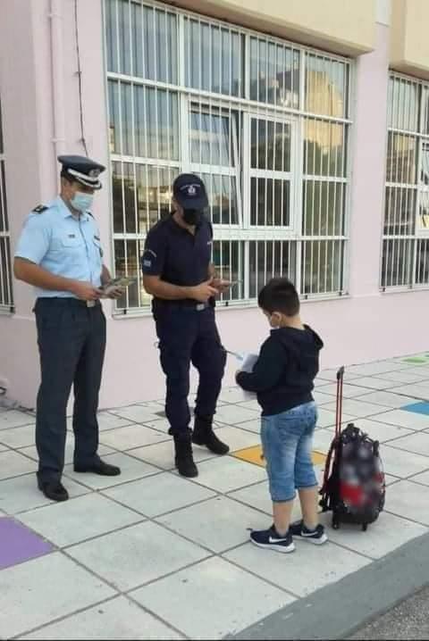 Αστυνομικοί Παιδιά