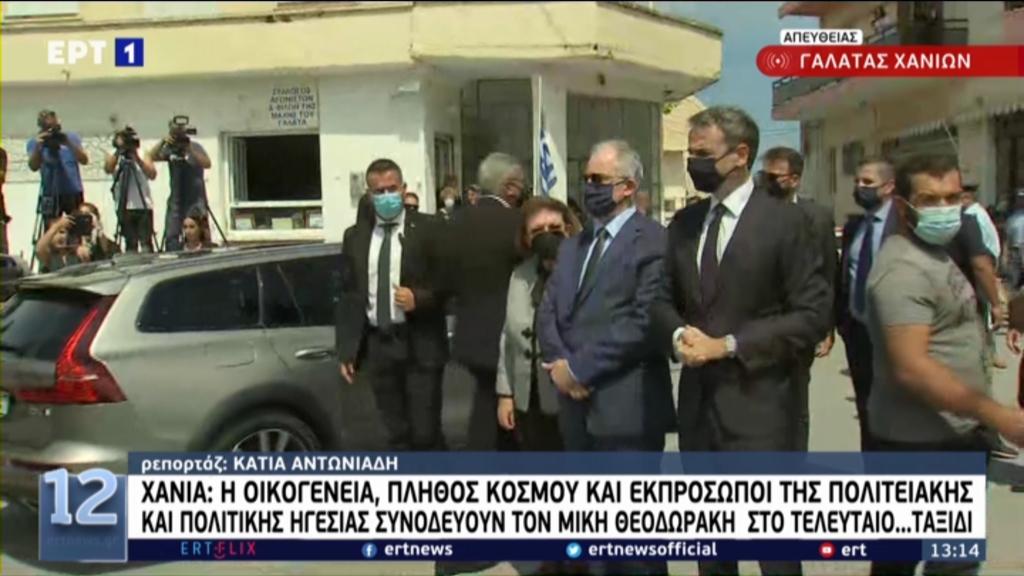 Μίκης Θεοδωράκης - Μητσοτάκης