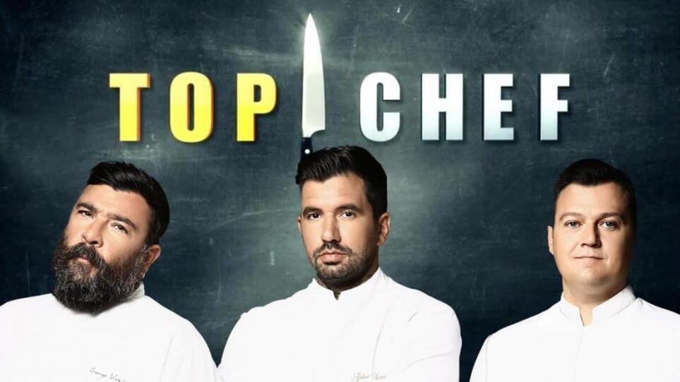 Top Chef Ατζουν