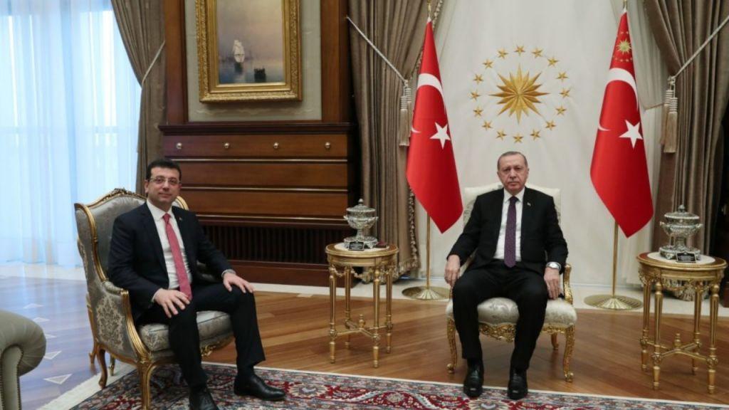 Εκρέμ-Ιμάμογλου- Ερντογάν