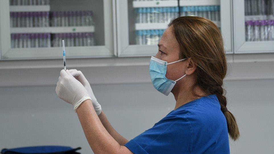 Εμβολιαστικά Κέντρα εμβόλιο εμβολιασμός