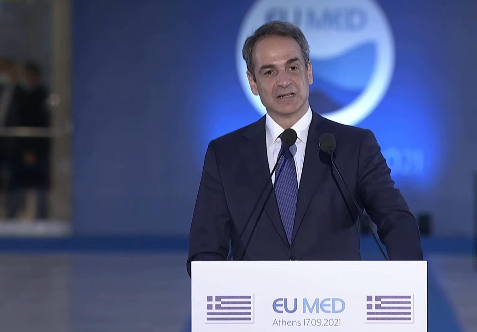 EUMED9- Μητσοτάκης