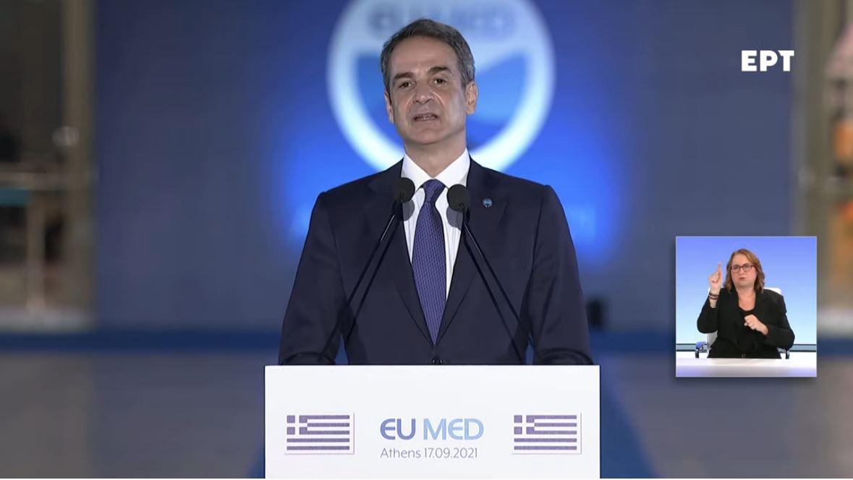 EUMED9- Κυριάκος Μητσοτάκης