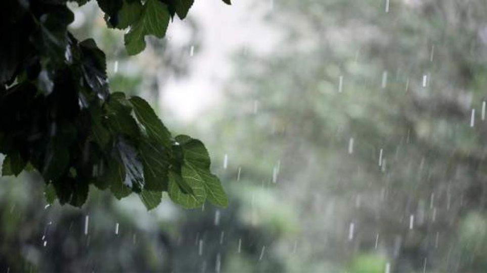 Καιρός βροχερός
