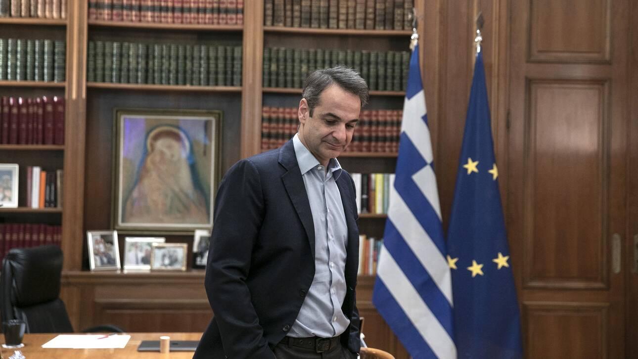 Κυριάκος Μητσοτάκης-Reuters