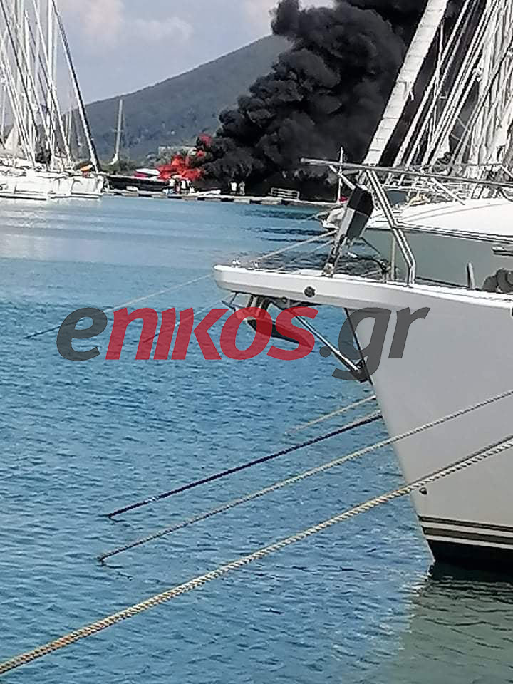 Λευκάδα φωτιά σκάφος
