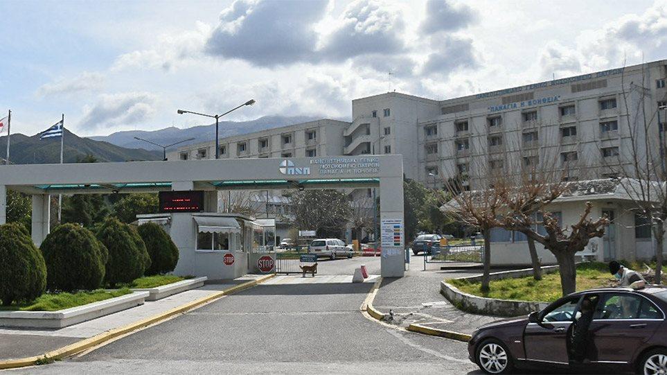 νοσοκομειο πατρας