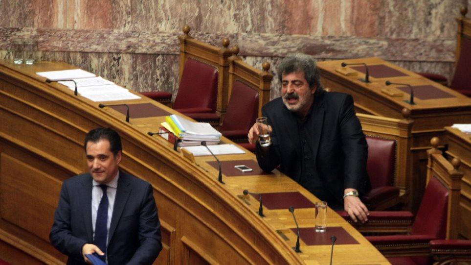 Πολάκης Γεωργιάδης