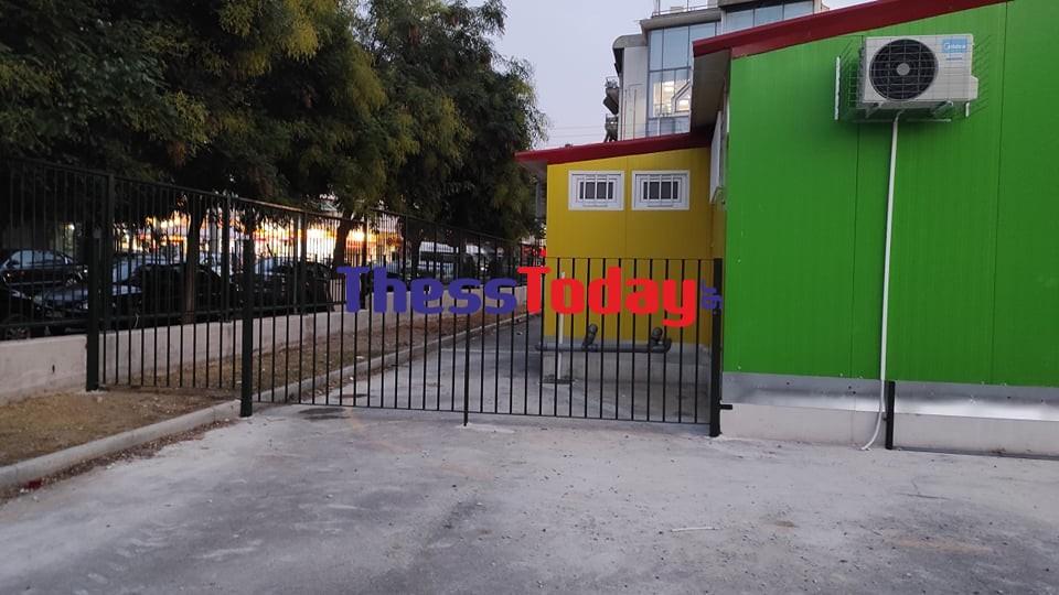 σχολείο προκατ θεσσαλονίκη