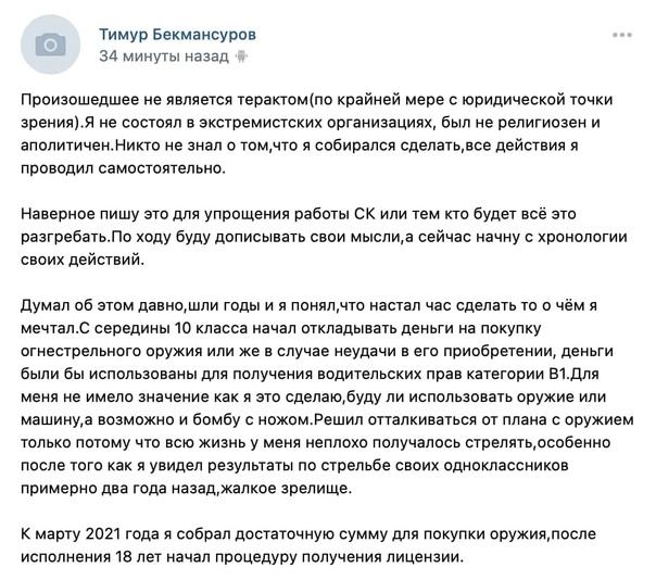Ρωσία δράστης
