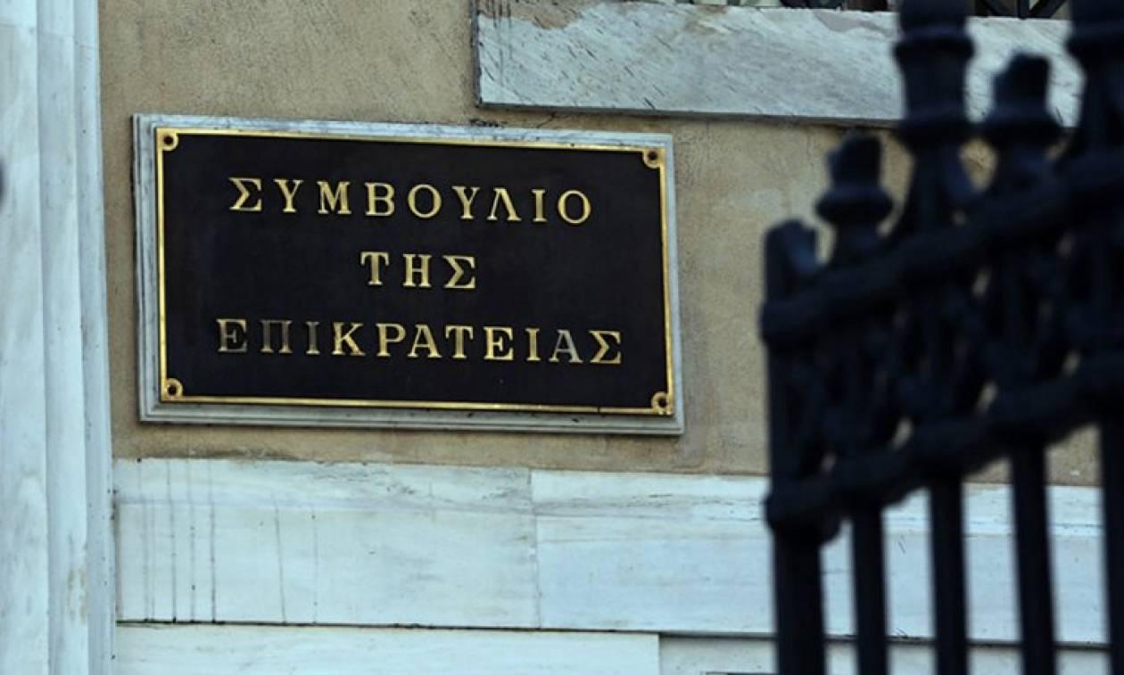 ΣτΕ - Συμβούλιο της Επικρατείας