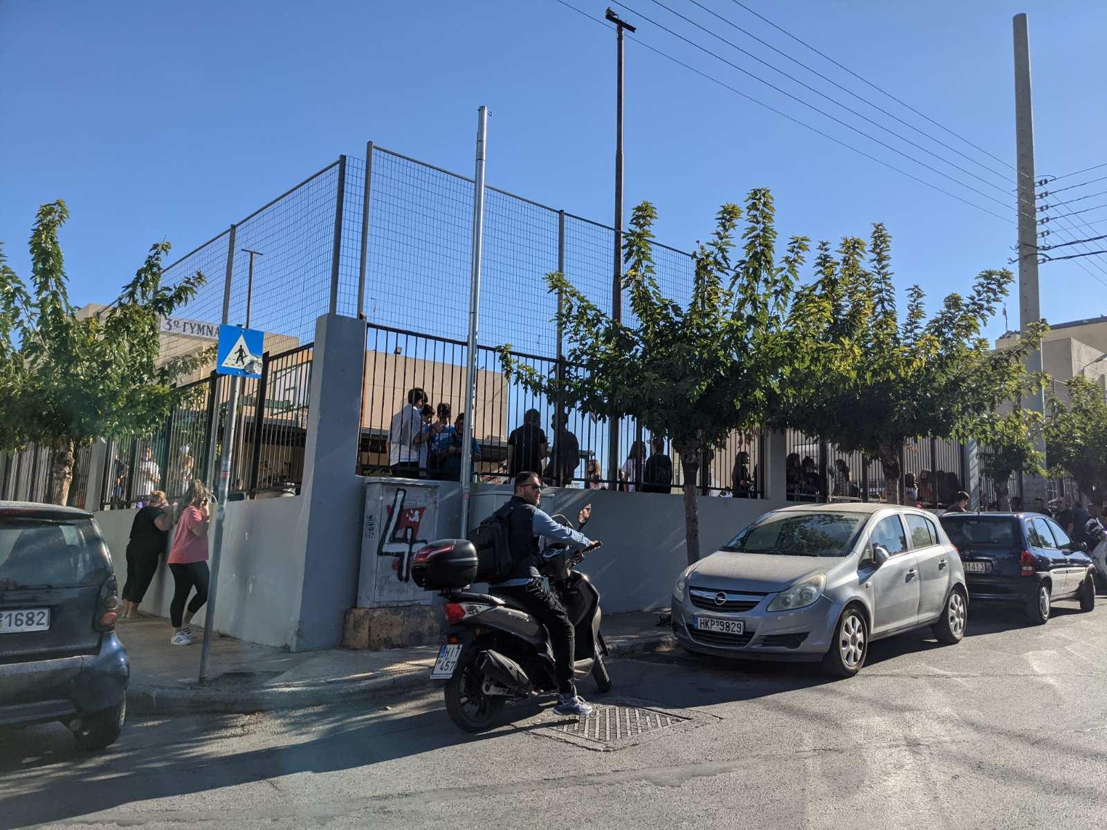 Σεισμός Κρήτη σχολεία