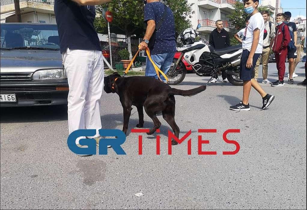 Θεσσαλονίκη βόμβα σχολείο