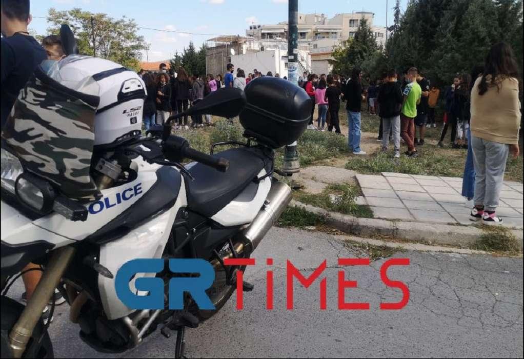 Θεσσαλονίκη σχολείο βόμβα
