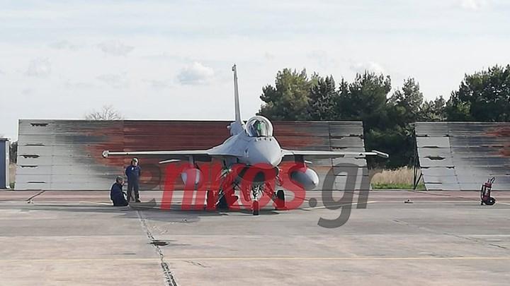 Οχιά του Αιγαίου F-16