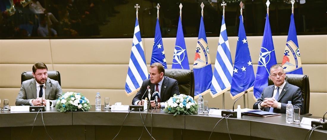 Χαρδαλιάς Στεφανής Παναγιωτόπουλος