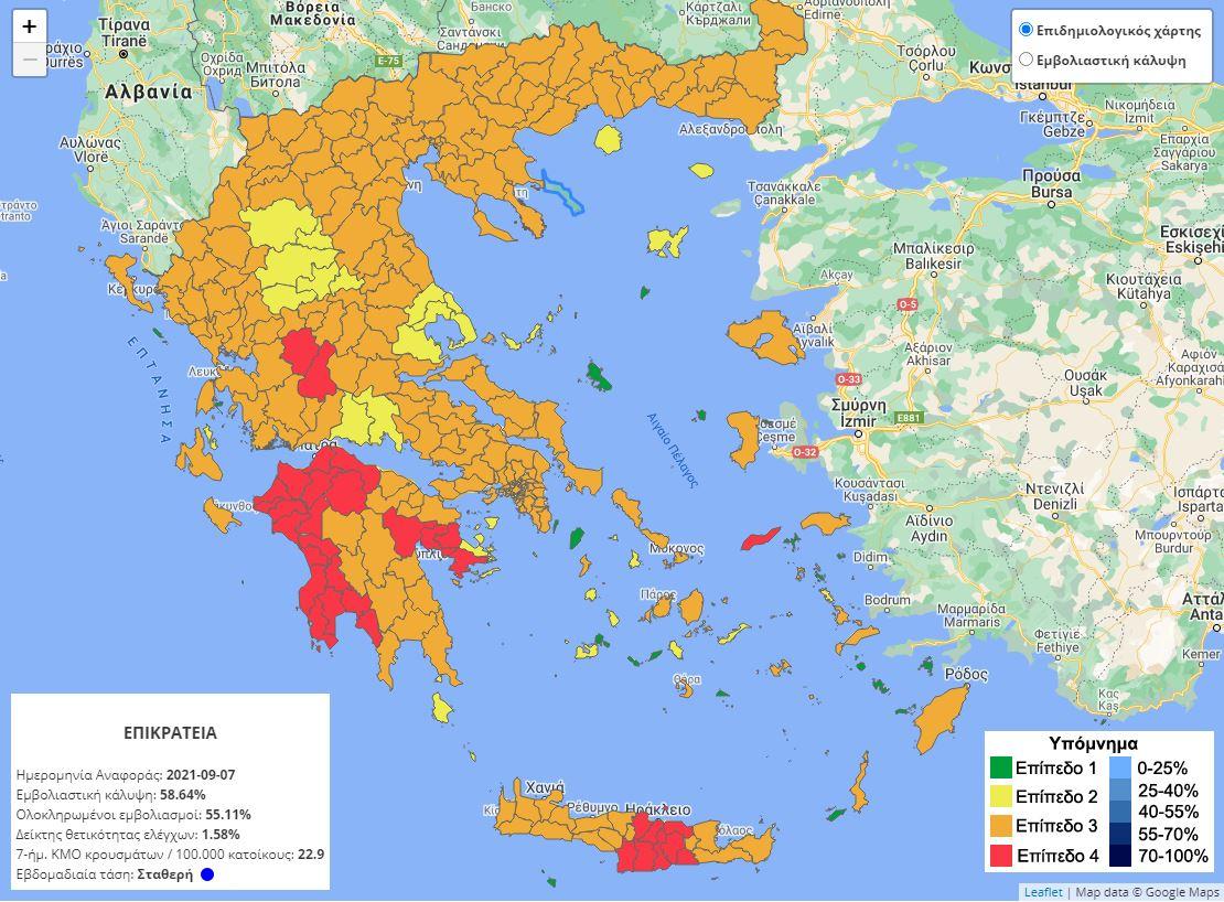 επιδημιολογικός χάρτης