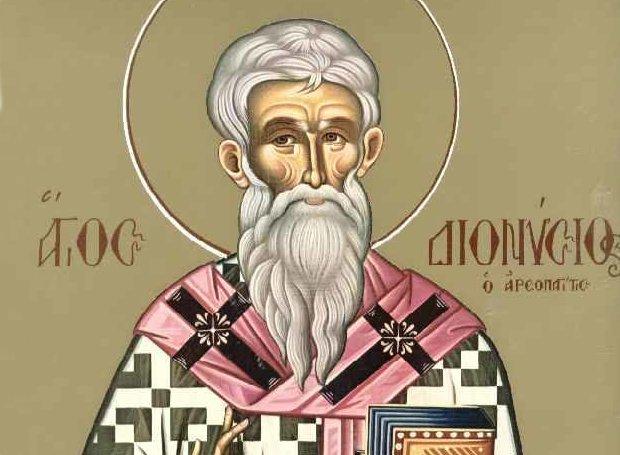 Άγιος Διονύσιος ο Αρεοπαγίτης εορτολόγιο
