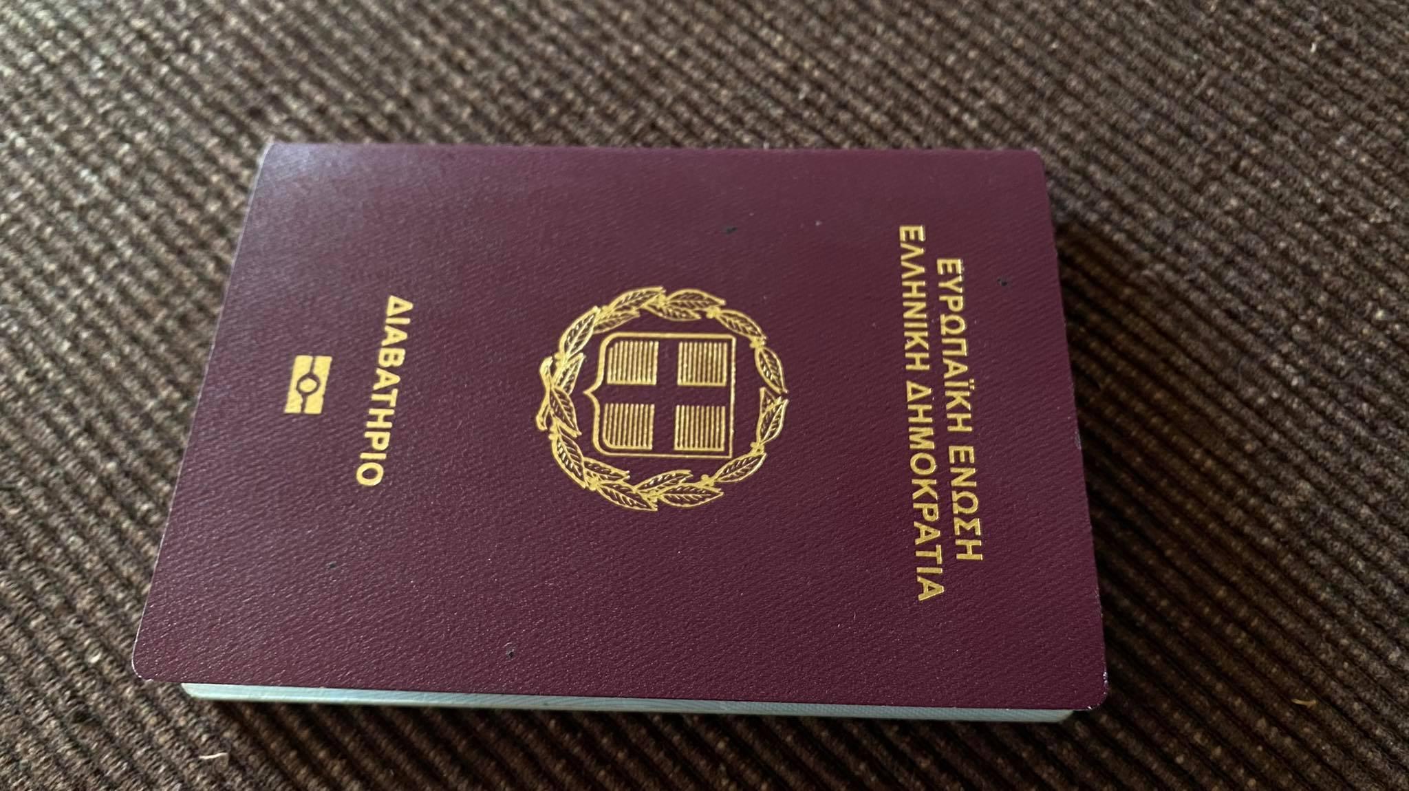 Γιώργος Γεωργαντάς-ψηφιακά διαβατήρια-ανανέωση-διαδικασία