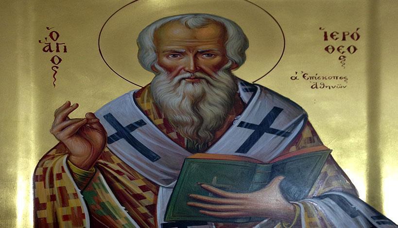 Εορτολόγιο Άγιος Ιερόθεος Επίσκοπος Αθηνών