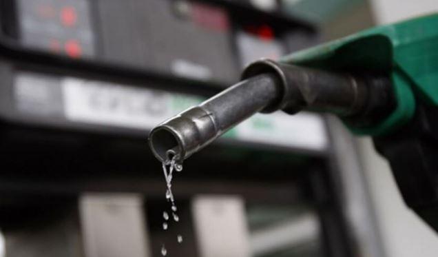 αγορά καυσίμων - έλεγχος