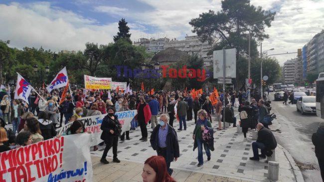 εκπαιδευτικοί- Θεσσαλονίκη
