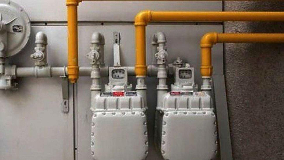 φυσικό αέριο-έκπτωση