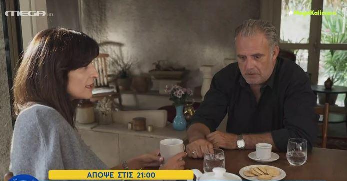 Η Γη της Ελιάς: Δείτε απόσπασμα από το αποψινό επεισόδιο - www.enikos.gr