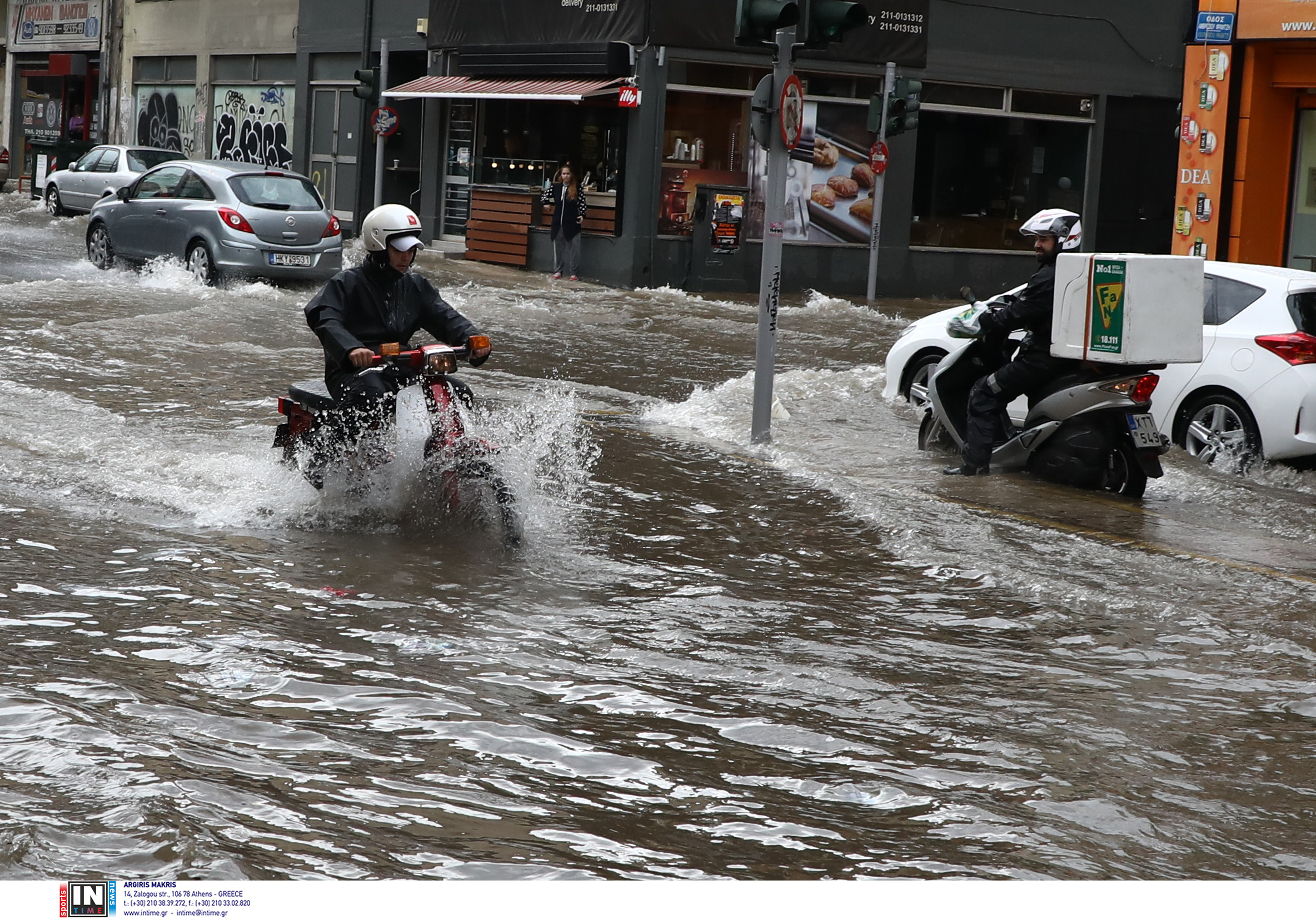 Οδήγηση Βροχή Κακοκαιρία Μπάλλος