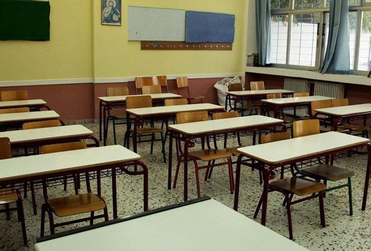Κινητοποιήσεις εκπαιδευτικών