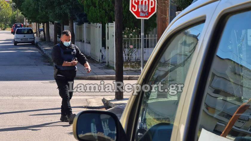 Λαμία αστυνομικός