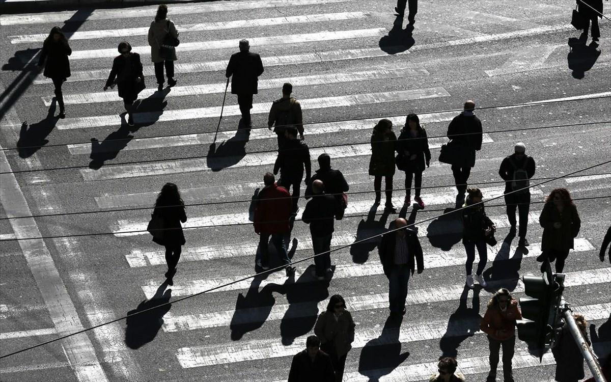 απογραφή μείωση πληθυσμού