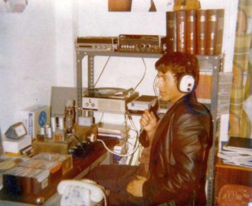 ραδιοφωνικός σταθμός
