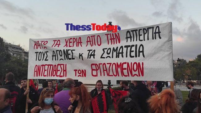 Θεσσαλονίκη-Εκπαιδευτικοί