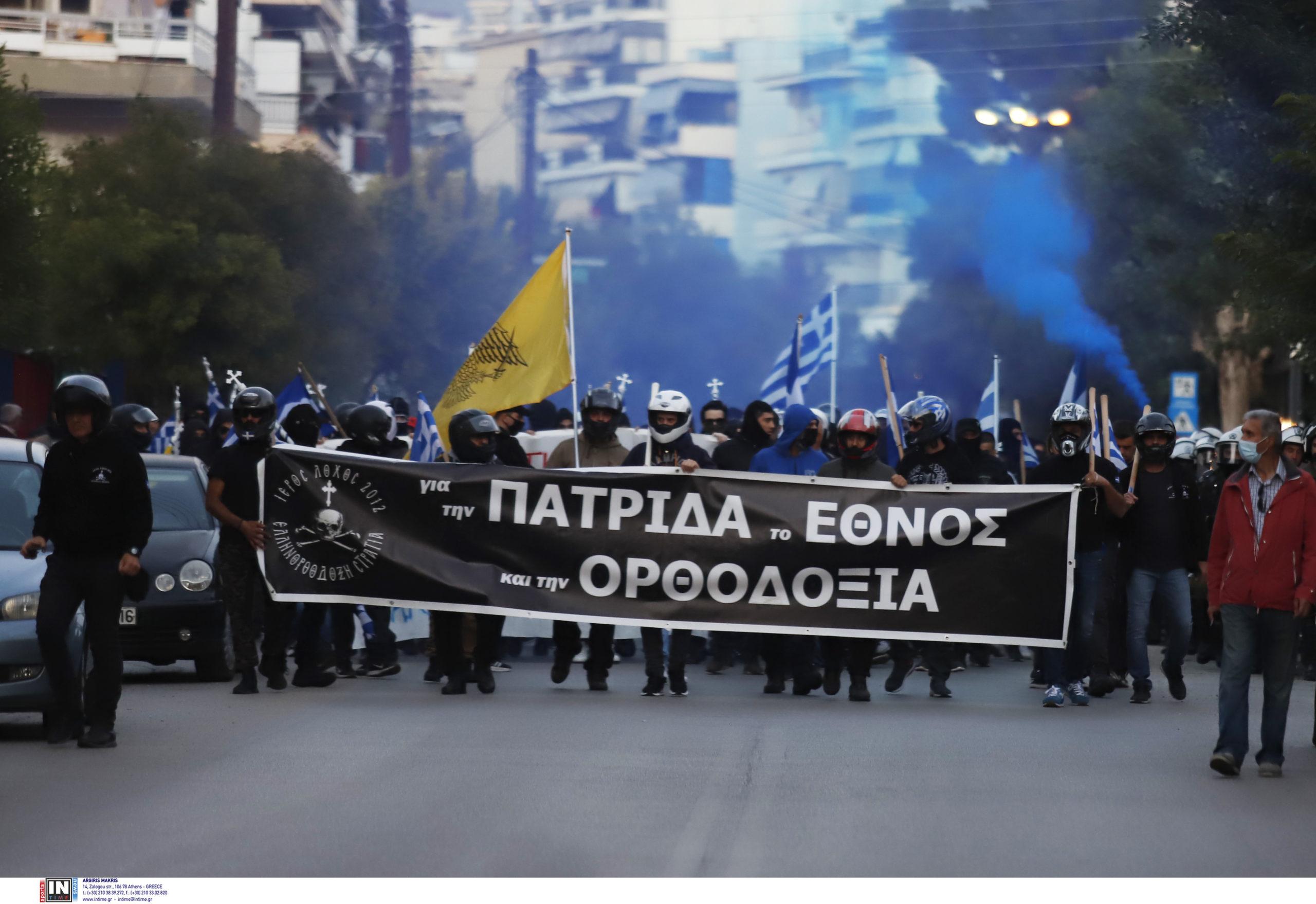 Θεσσαλονίκη συγκέντρωση ακροδεξιοί