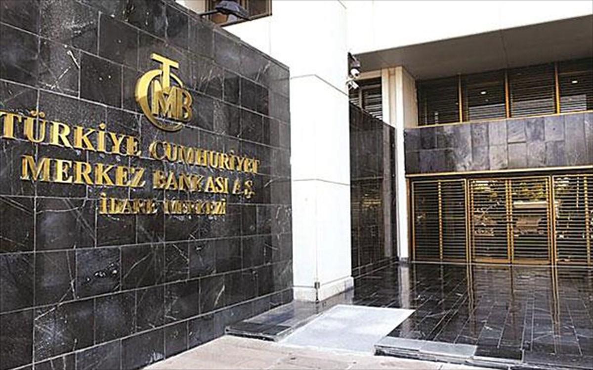 Κεντρική Τράπεζα-Τουρκία-Ερντογάν