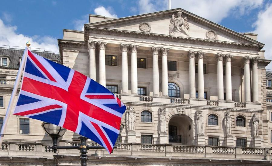 Τράπεζα της Αγγλίας Ενέργεια